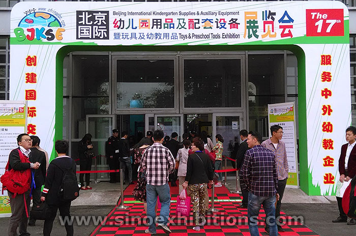 BJITE 2015 - The 17th Beijing International Toys & Preschool Tools Exhibition