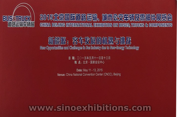 Bus & Truck 2015 - China Beijing International Exhibition on Buses, Trucks & Components 2015